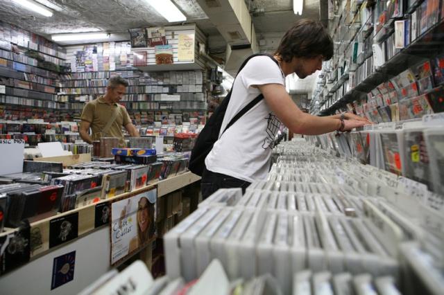 Music Store (web)